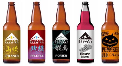 ニセコビールの引用画像